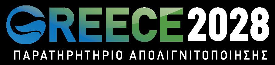 Ελλάδα 2028